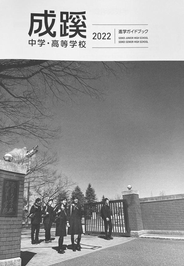 schoolguide_guide_banner02.jpg