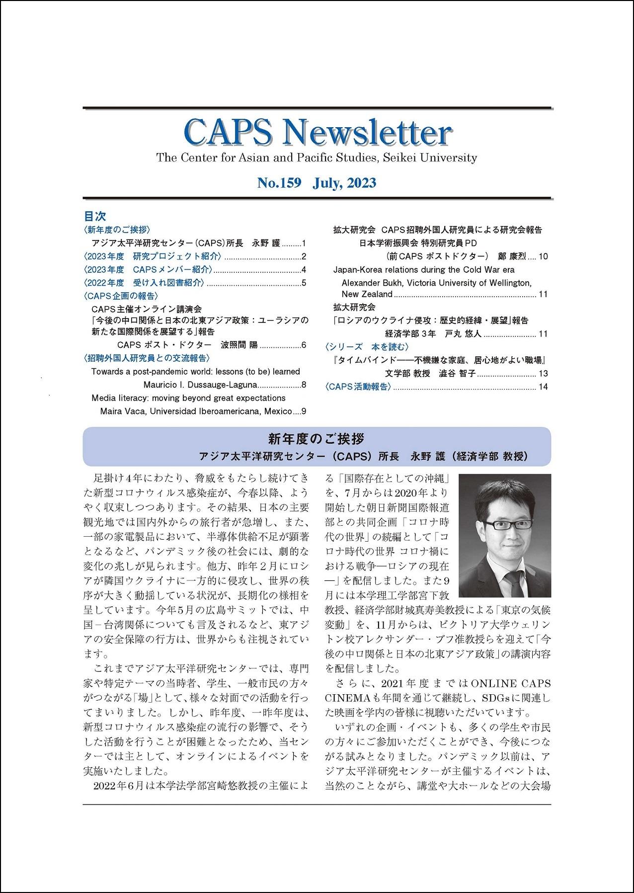 CAPS  Newsletter